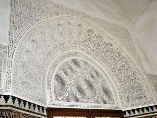 Visite guidée de la Grande Mosquée de Paris
