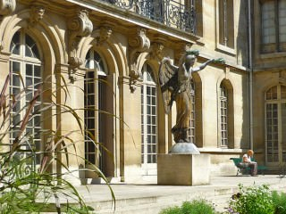 visite-musee-carnavalet-16e-17e